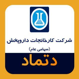 رکورد بیشترین فروش ماهانه «دتماد» در آذر