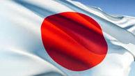 ژاپن سفارتش در بغداد را تعطیل شد