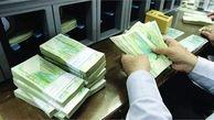 کارمزد وامهای حمایتی و اضطراری کمیته امداد حذف میشود