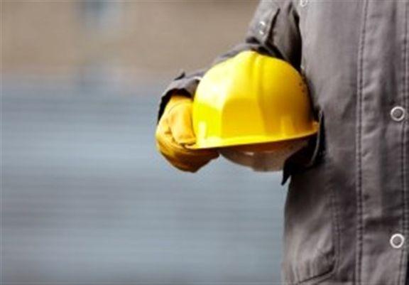 روز کارگر بر اساس قانون کار، روز تعطیل رسمی برای کارگران است