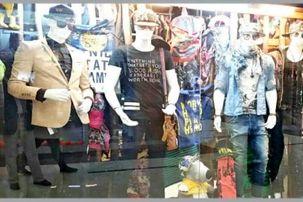 پلمپ تعدادی از فروشگاههای عرضهکننده لباس نامتعارف در تهران
