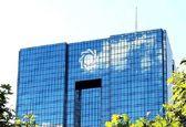 بدهی بانک ها و موسسات اعتباری به بانک مرکزی قسط بندی شد+ جدول