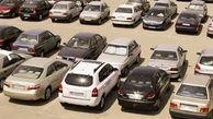 قیمت پراید 131 در بازار خودرو به 95 میلیون تومان رسید/پژو 206 تیپ 5 در بازار 229 میلیون تومان به فروش می رسد