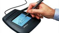 توسعه استفاده از امضای الکترونیکی در سال ۹۹ تا 2.5 برابر نسبت به سال گذشته