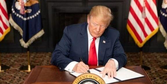 آمریکا 9 فرد و یک نهاد ایرانی را  در فهرست تحریم های خود قرار داد