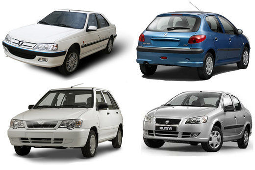 آخرین قیمت خودرو در بازار تهران/ روند کاهشی قیمت پراید ادامه دارد