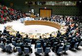 نامه ایران به شورای امنیت درباره کشتی توقیف شده انگلیسی