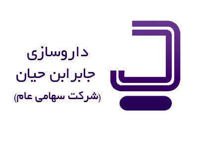 رونمایی «دجابر» از پروژه جدید