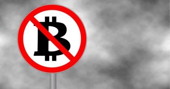 دولت هند رسما ارزهای دیجیتال را در کشور ممنوع کرد