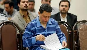 دادگاه حمید باقر ی درمنی هفته بعد برگزار می شود