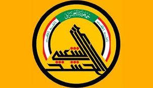 «ابوفدک المحمداوی»نایب رئیس سازمان حشدالشعبی شد