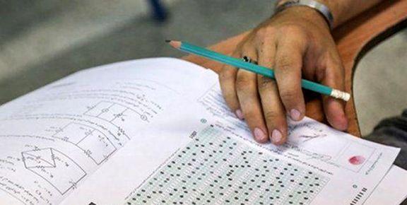 نتایج آزمون استخدامی وزارت بهداشت امروز منتشر میشود