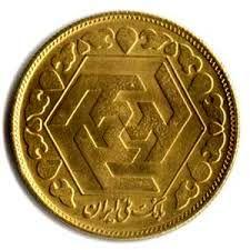 جهش 26 هزار تومانی قیمت سکه بهار آزادی
