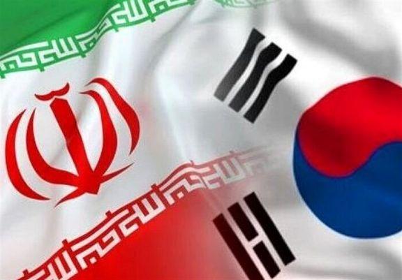 آناتولی: تنشهای ایران و کره جنوبی به بخش آموزش و تجارت سرایت کرد