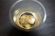 افزایش 100 هزار تومانی قیمت سکه در معاملات امروز
