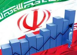 موسسه مالی بین الملل: پایان کسری بودجه ایران در سال ۲۰۲۳