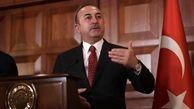 طرفداری ترکیه از ایران/وزیر خارجه ترکیه: تحریم های ایران باید برداشته شود