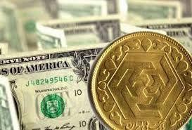 قیمت طلا امروز چقدر است؟/طلا گرمی 455 هزار تومان