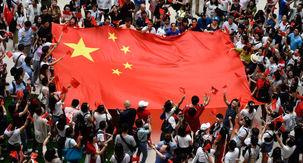 هنگ کنگ نسبت به تصمیم ترامپ واکنش نشان داد