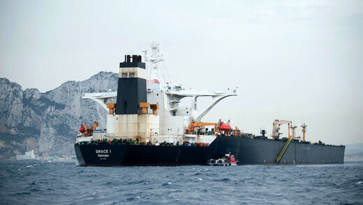 گریس 1 طی 24 ساعت آینده بندر جبل طارق را ترک می کند
