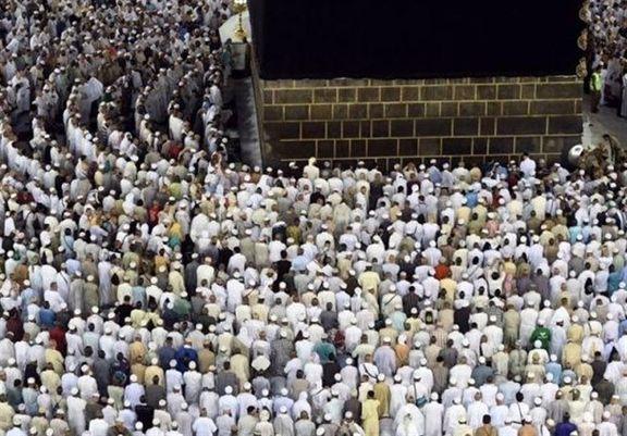 عید فطر عربستان جنجالی شد!