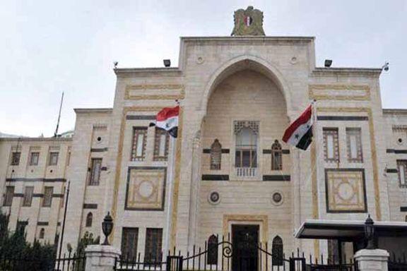 نسل کشی ارامنه در پارلمان سوریه به رسمیت شناخته شد