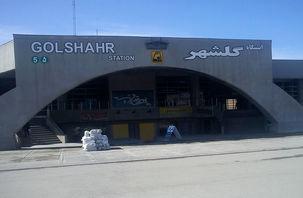 متروی گلشهر به هشتگرد امسال افتتاح می شود