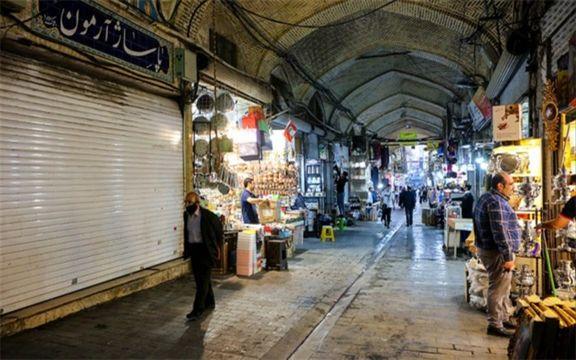 بازار بزرگ تهران از دوشنبه تعطیل است/فقط گروه یک فعال خواهد بود