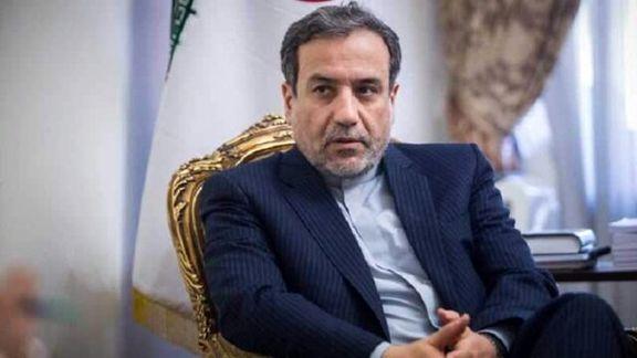 نظر رهبری بود که از عراقچی در شورای راهبردی روابط خارجی استفاده شود