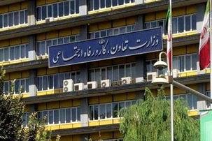 هیئت وزیران خواستار استرداد لایحه تشکیل دو وزارتخانه شد