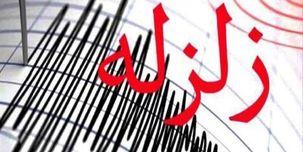 زلزله 4.8 ریشتری  در پنج شهر آذربایجان غربی