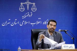 دادگاه علنی متهمان بانک سرمایه برگزار شد