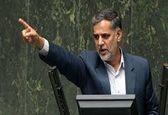 آیا قانون جدید مجلس مانع شرکت علی لاریجانی می شود؟