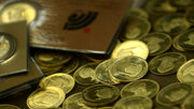 قیمت سکه به زیر 10 میلیون تومان رفت