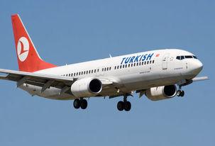 بوئینگی که به دلیل وضعیت اورژانسی یکی از مسافران در فرودگاه مهرآباد فرود اضطراری کرد