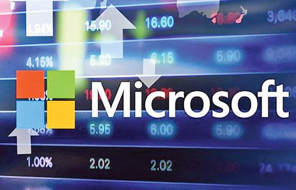 ارزش سهام مایکروسافت با ویندوز 11 از 2 تریلیون دلار عبور کرد