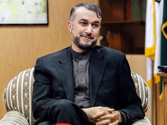 امیرعبداللهیان: تفاوت بین «به زودی» ایران و غرب خیلی زیاد است
