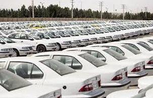 قیمت خودرو در فروش فوری سایپا
