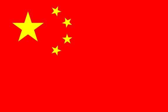 چین در امور ایالات متحده هیچ دخالتی نمی کنیم