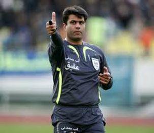 قهرمانی داور جنجالی فوتبال از روزهای محرومیتش سخن گفت