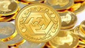 قیمت سکه تمام بهار آزادی10 میلیون و 500 هزار تومان اعلام شد