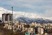 تعیین نرخ مالیات واحدهای مسکونی گران قیمت در سال ١۴٠٠