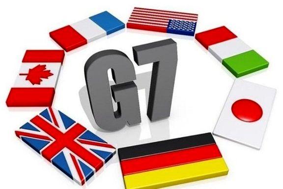 گروه جی ۷ بر سر دریافت مالیات از شرکتهای چندملیتی توافق کردند