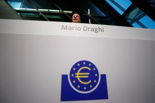 بانک مرکزی اروپا در انتهای سپتامبر نرخ بهره را کاهش میدهد