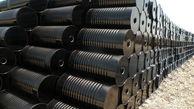 صادرات بیش از 48 هزار تن قیر در تالار صادراتی بورس کالا