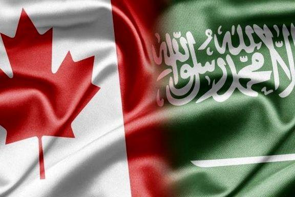 عربستان روابط تجاری خود با کانادا را قطع کرد