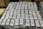چهار و نیم تن کوکائین در بندر هامبورگ آلمان کشف شد