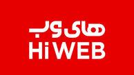 «های وب» در خصوص کاهش پهنای باند اصلاحیه ارائه داد