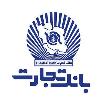 انتقال 38.5  درصد سهام بانک سرمایه به «وتجارت»
