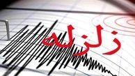 زلزله در مرز فارس و بوشهر